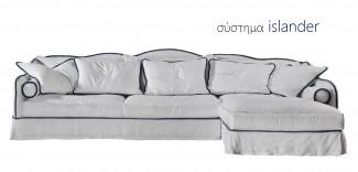 islander sofa